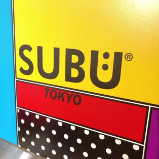 【SUBU再入荷!】