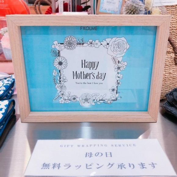 【Mother's day☆】