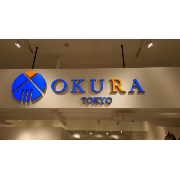 3/13 NEW OPENしましたOKURA tokyoです。
