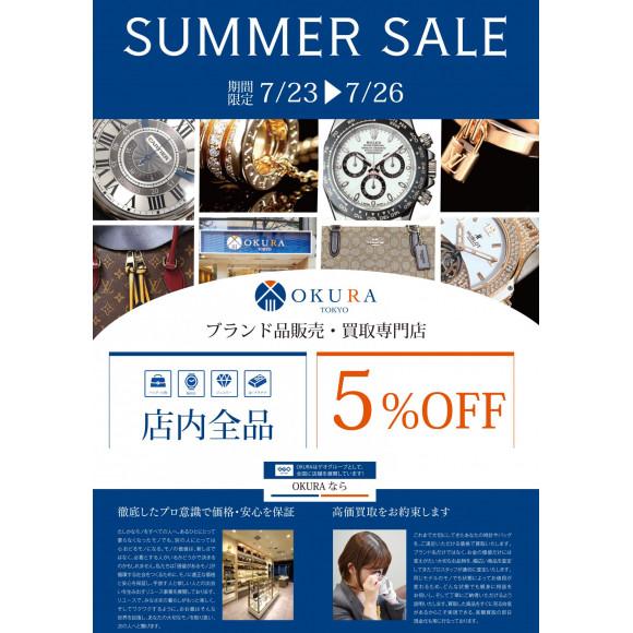 OKURA全店舗合同セール!!