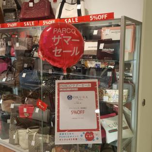 OKURA静岡パルコ店 SALEやってます♪