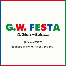 G.W. Festa