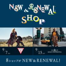 静岡パルコNEW&RENEWAL!