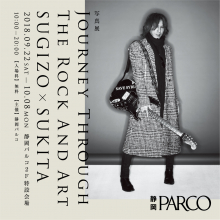 SUGIZO (LUNA SEA、X JAPAN) ×SUKITA写真展開催決定!