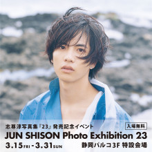 【3/15(金)~】JUN SHISON Photo Exhibition 23
