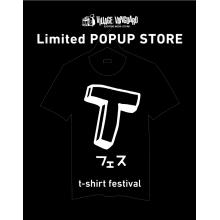 【7/19(金)~期間限定OPEN!】ヴィレッジヴァンガード T-フェス
