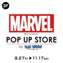 【9/27 NEW OPEN!】MARVEL POPUP STORE