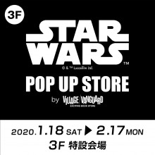 【1/18 NEW OPEN!】STAR WARS POP UP STORE