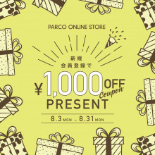 PARCO ONLINE STORE 新規会員登録で¥1,000 OFFクーポンプレゼント中!