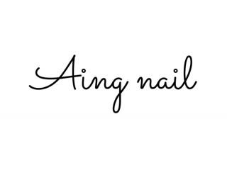 aing nail