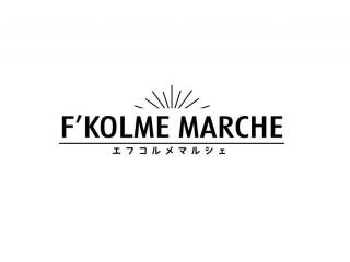 F'KOLME MARCHE