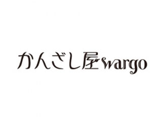 かんざし屋 wargo