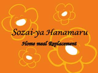 SOZAI-YA HANAMARU