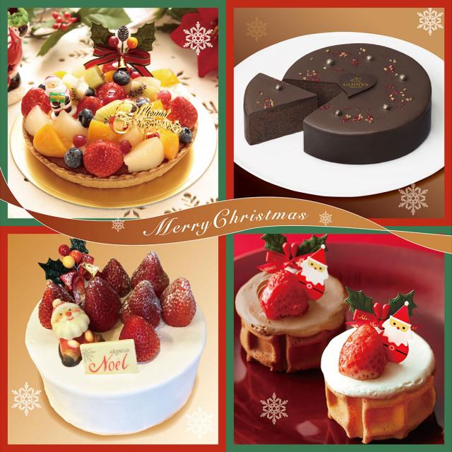 パルコのクリスマスケーキ