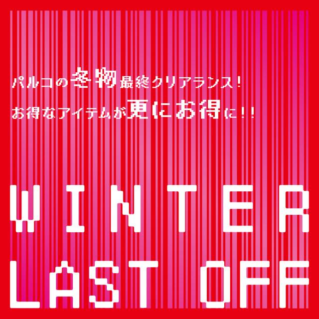 WINTER LAST OFF