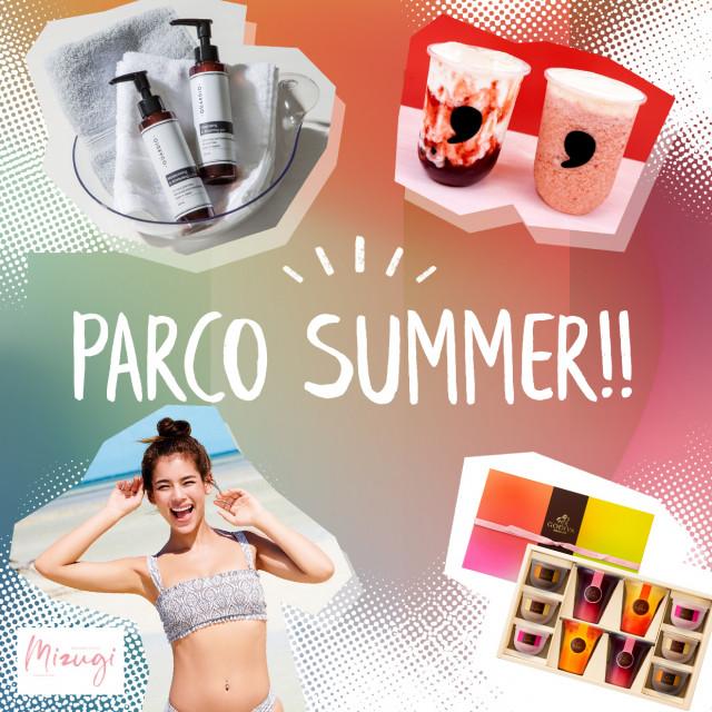 PARCO SUMMER