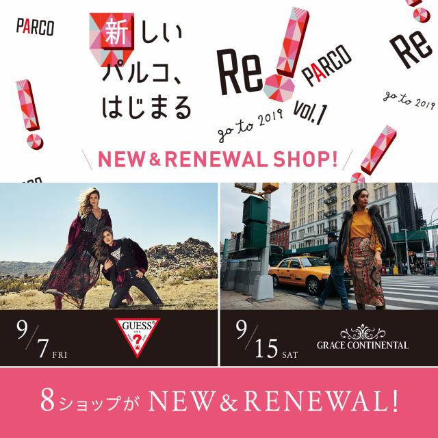 NEW&RENEWAL OPEN