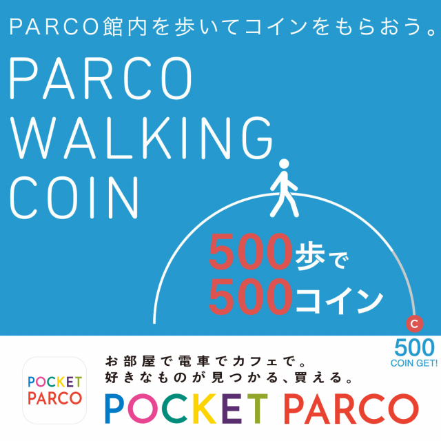 PARCO WALKING COIN