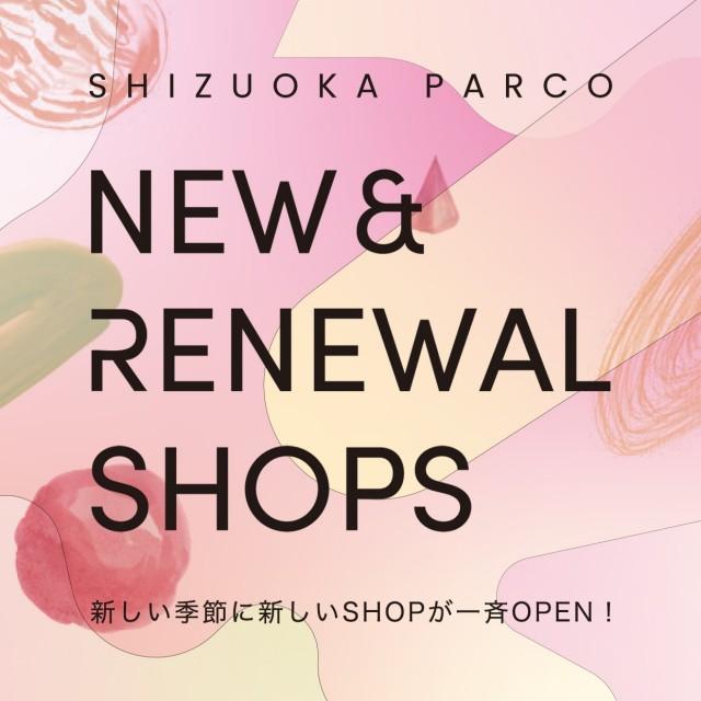 2021 NEW&RENEWAL SHOP
