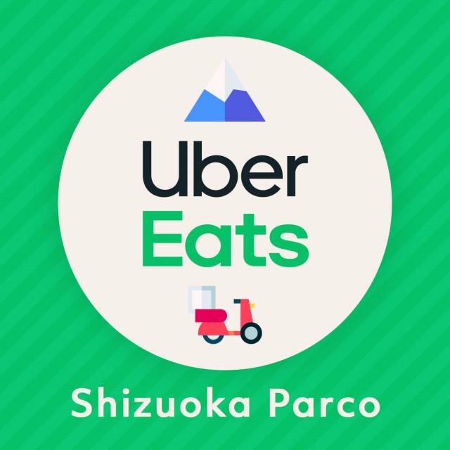 Uber Eats参加ショップ