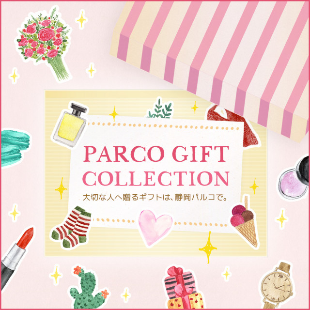 PARCO GIFT COLLECTION