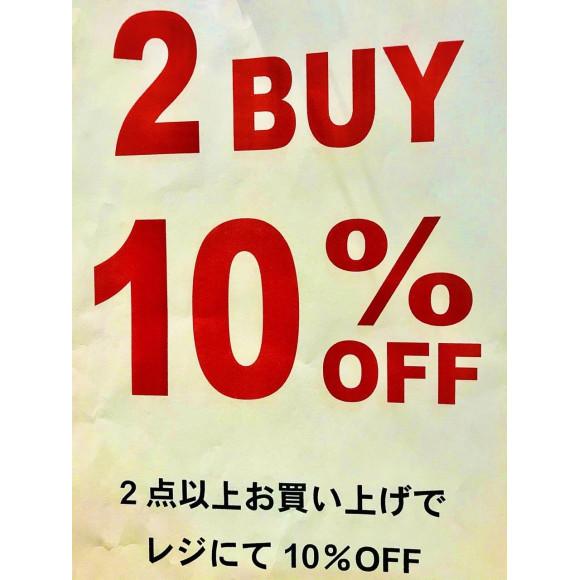 10.30 期間限定2BUY10%OFF開催!!
