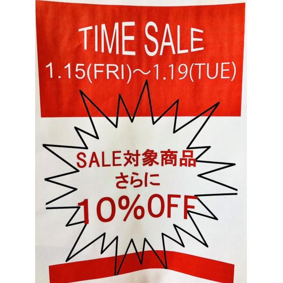 1.15 タイムセール開催!!