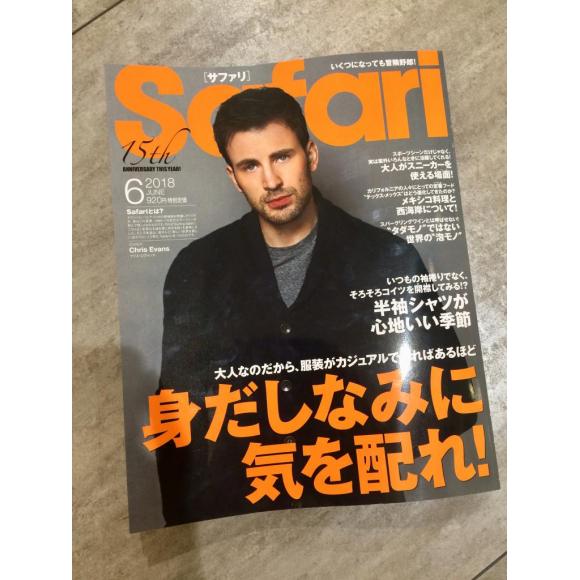 5.2    6月号Safariがアツイ!!