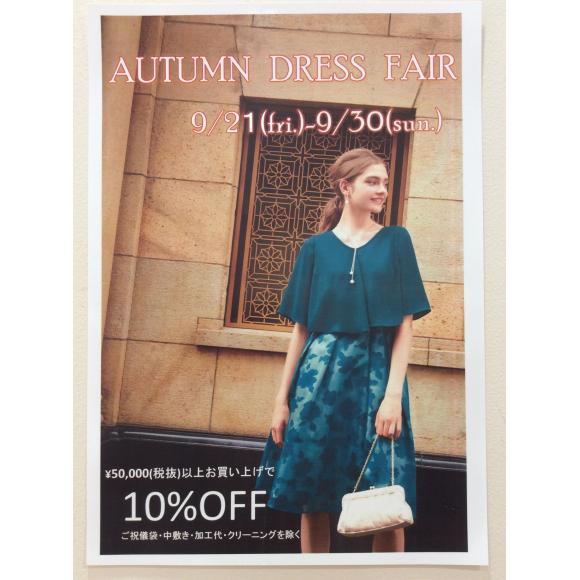 Autumn Dress  Fair