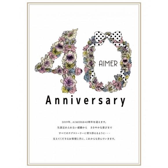 【AIMER40thAnniversary】エメ津田沼店のInstagramはじめました♡