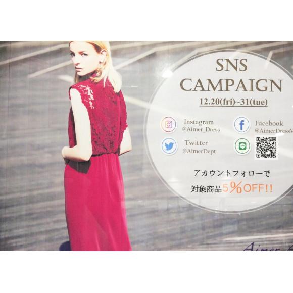 【期間限定】大好評♡SNSキャンペーン始まります!(ドレスをお得に買えるチャンス✨)
