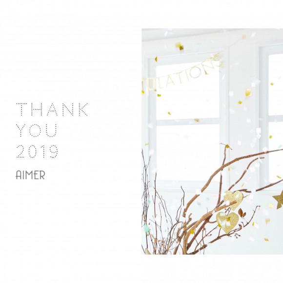 【ご挨拶】2019年もありがとうございました!