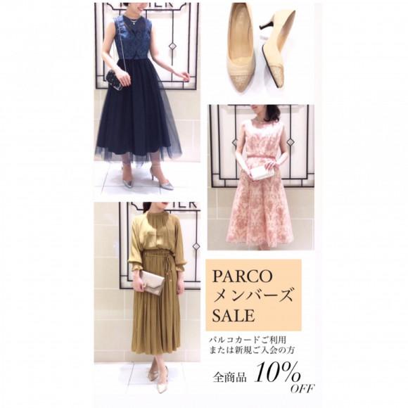 PARCOカードご利用・新規ご入会で 全商品10%OFF✴︎ (〜27日まで)