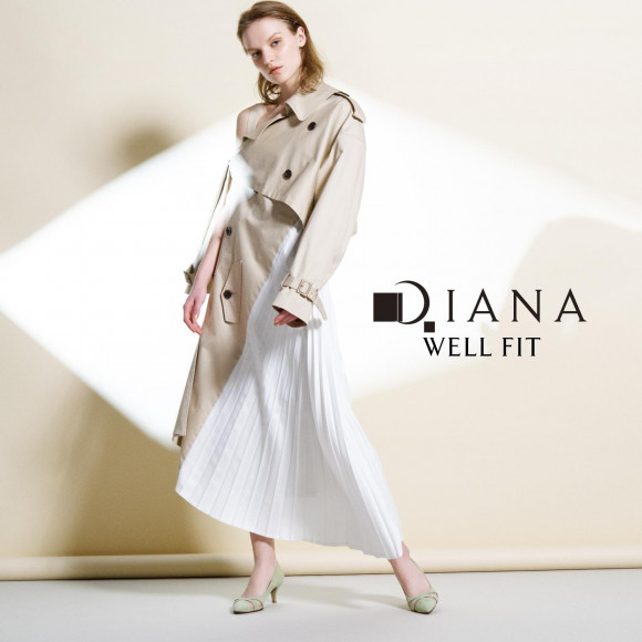 DIANA 2020 S/S Collection