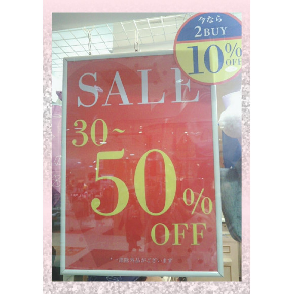 ≪セール商品最大50%off!!≫本日よりお得なセールイベントのご案内です