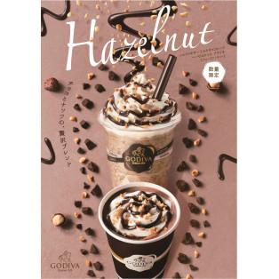 ショコリキサー ミルクチョコレート ヘーゼルナッツ プラリネ / ホットショコリキサー ミルクチョコレート ヘーゼルナッツ プラリネ