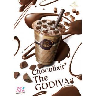 すべてにチョコレートを感じる、こっくり、まろやかな、ゴディバならではの至高の逸品が完成 ショコリキサー The GODIVA