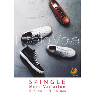 SPINGLE★More Variation