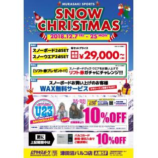 【ムラサキスポーツ】 SNOW CHRISTMAS