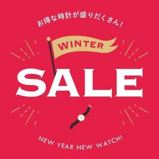 【初売り!!】 腕時計福袋!腕時計10%OFFセール!【2020】