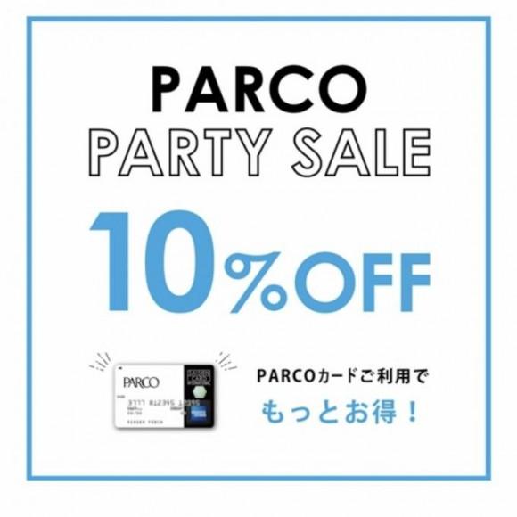 PARTY SALE開催中!【腕時計が10%OFF!!(一部除外有)】
