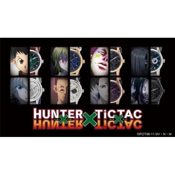 HUNTER HUNTER ×TiCTAC コラボモデル予約受付中!