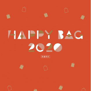 2020HAPPY BAG☆