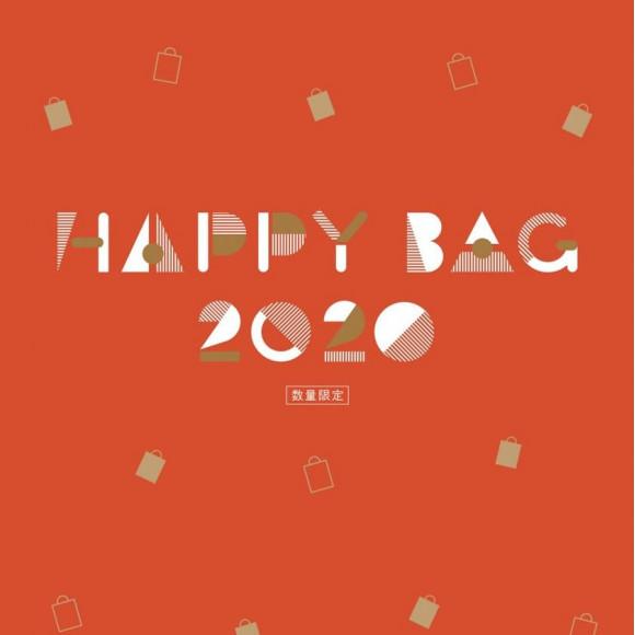 2020HAPPY BAG☆