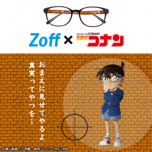 Zoff×名探偵コナン コラボコレクション6/15新発売!