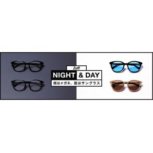 """【夜はメガネ、昼はサングラス""""Zoff NIGHT&DAY""""がリニューアル!】"""