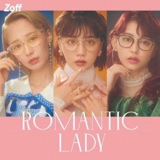人気モデルプロデュース「Zoff CLASSIC ROMANTIC LADY」発売中!