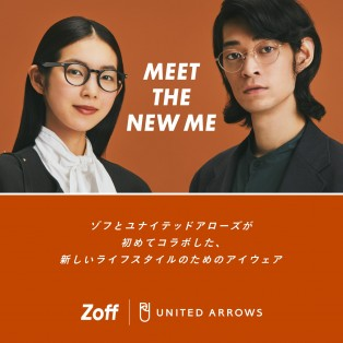 「Zoff|UNITED ARROWS」第1弾アイウェアコレクション 2021年10月1日(金)発売