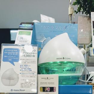 水で空気を洗う「空気洗浄機」