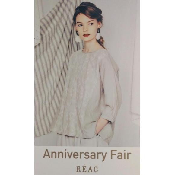 ☆★☆ Anniversary  Fair ☆★☆